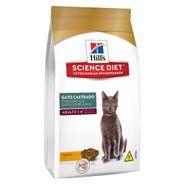 Racao-Hill-s-Feline-Sterilized